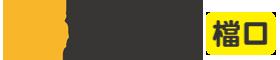 好运器 - 台湾虾皮工具平台